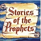 Stories Of The Prophets Image