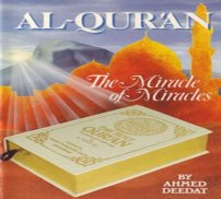 al quran the miracle of miracles deedat