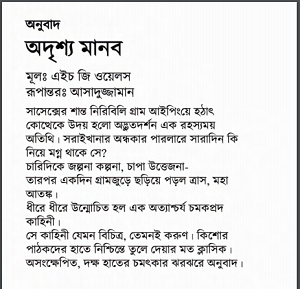 Bengali To English Translation Book Pdf