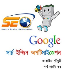bangla-computer-books